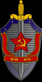 the cheka and the okhrana Russian prisons/labor camps essays russian prison/labor camps  the russian people suffered as much under the oppressive cheka as it had from the brutal okhrana.